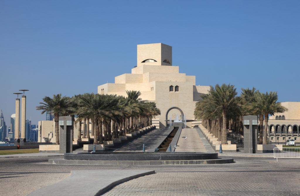 Museum of Islamic Art Muzea Doha