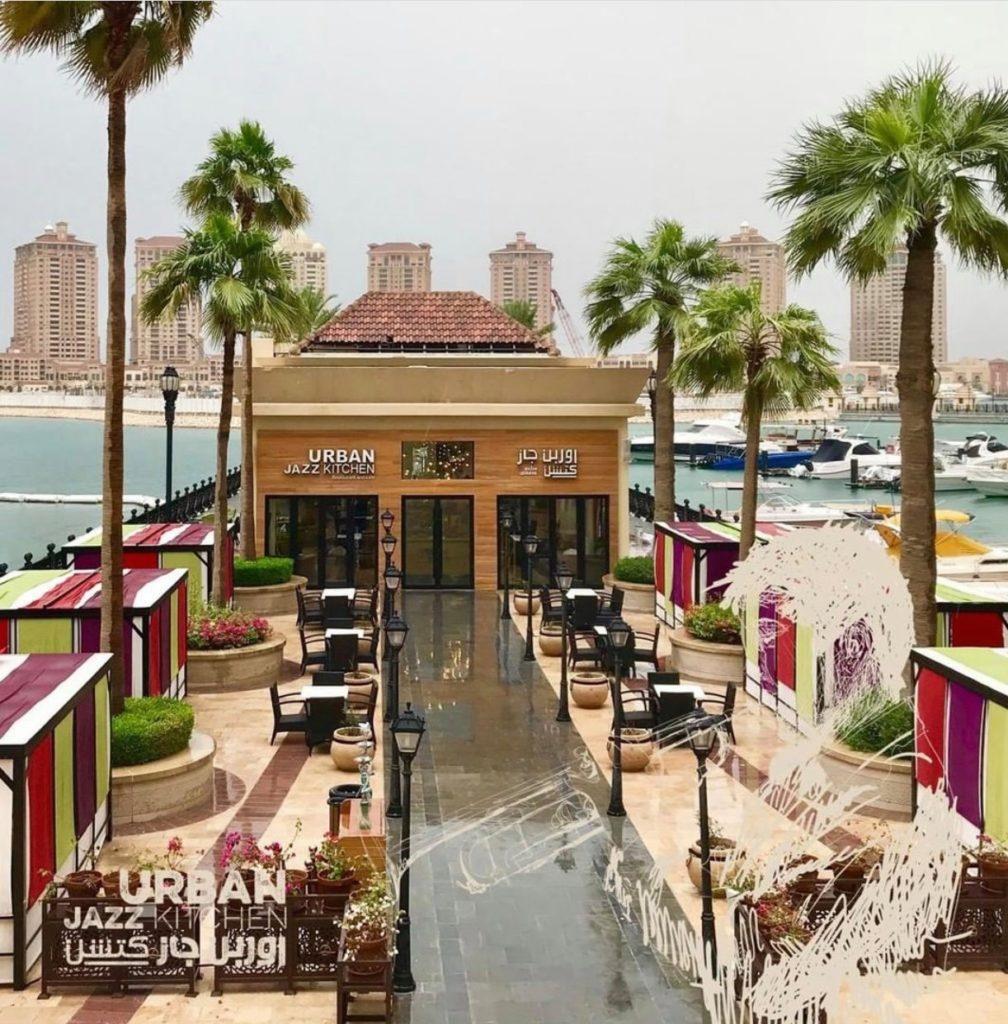 Restauracja Doha